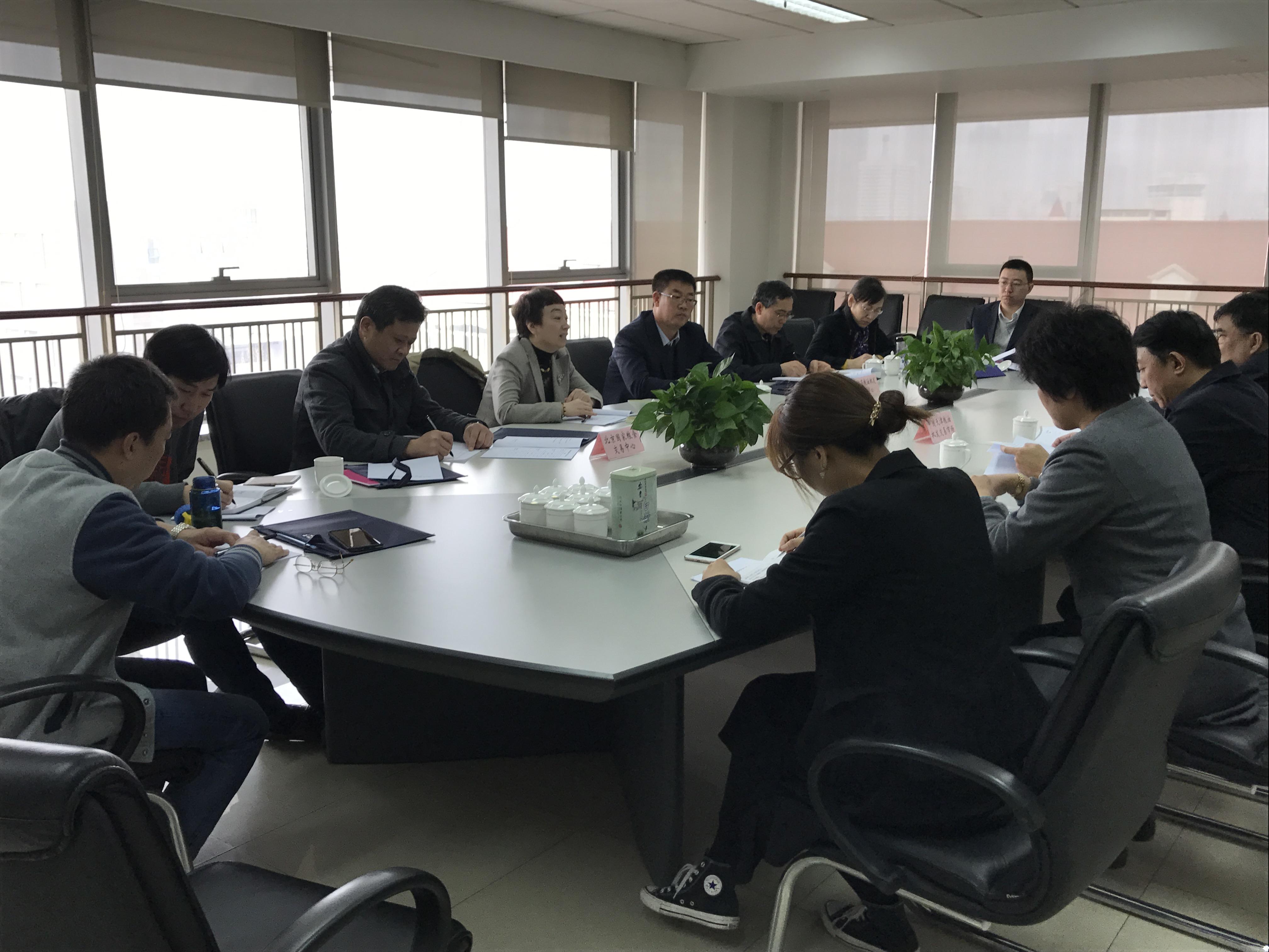 京津冀三地粮食批发市场交流会议在天津召开