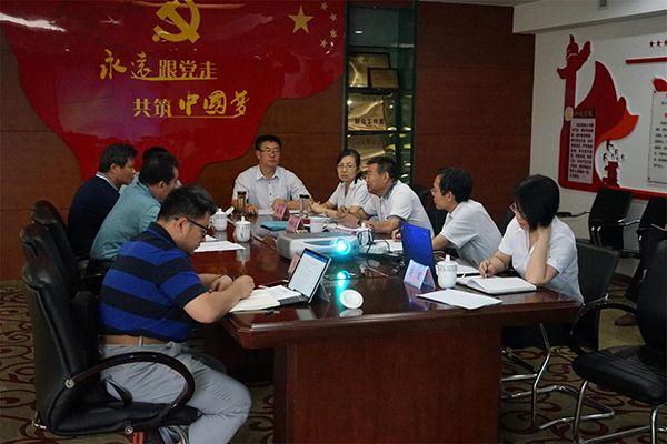 京冀两地召开夏粮生产及市场分析座谈会